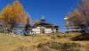 varneralp_15_2_034